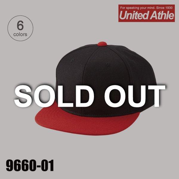 9660-01 ウールブレンドフラットバイザーキャップ★ユナイテッドアスレ(United Athle)【完売】