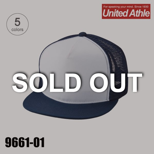 「9661-01 ツイルフラットバイザーメッシュキャップ★ユナイテッドアスレ【完売】」の画像(United Athle.net)
