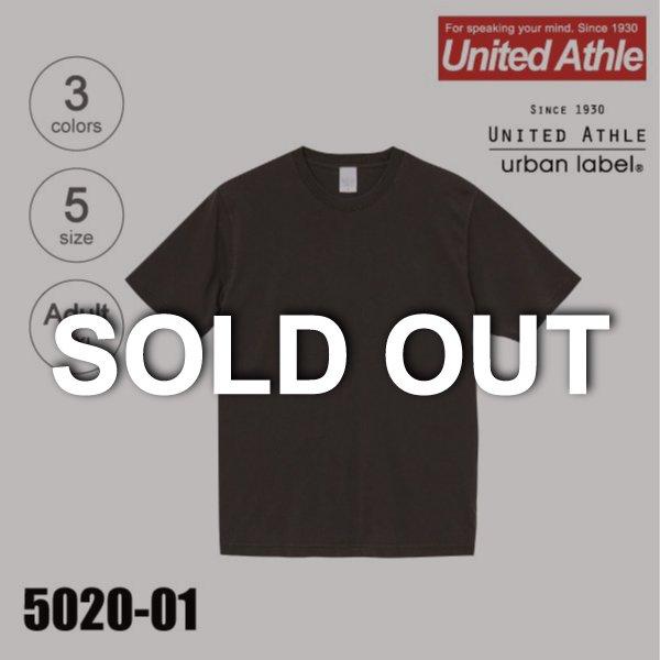 5020-01 5.6オンス ピグメントダイ無地Tシャツ(S〜XL)★ユナイテッドアスレ(United Athle)【在庫限り】