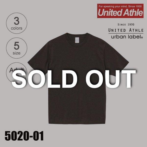5020-01 5.6オンス ピグメントダイTシャツ(XXL)★ユナイテッドアスレ(United Athle)【在庫限り】