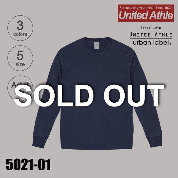 「5021-01 5.6オンス ピグメントダイロングスリーブTシャツ(S〜XL)★ユナイテッドアスレ(United Athle)」の画像(United Athle.net)