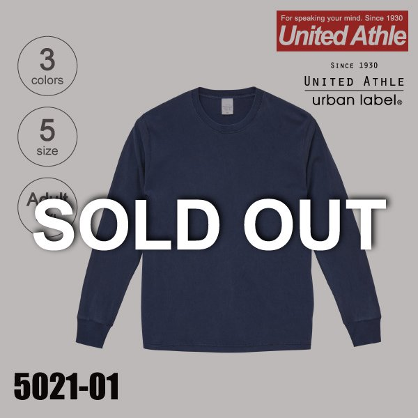 5021-01 5.6オンス ピグメントダイロングスリーブTシャツ(S〜XL)★ユナイテッドアスレ(United Athle)【完売】