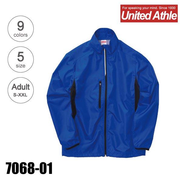 7068-01 マイクロリップストップスタンドジャケット(裏地付)(S〜XXL)★ユナイテッドアスレ(United Athle)