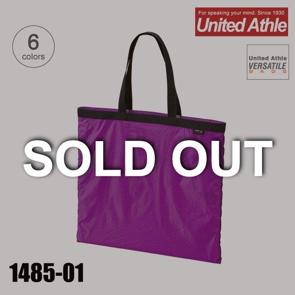 「1485-01 ナイロンリップストップラージトートバッグ★ユナイテッドアスレ(United Athle)【在庫限り】」の画像(United Athle.net)