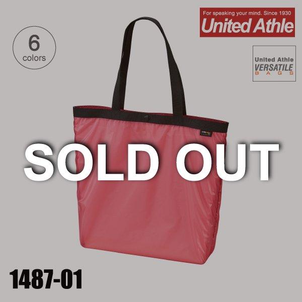「1487-01 ナイロンリップストップトートバッグ★ユナイテッドアスレ【完売】」の画像(United Athle.net)