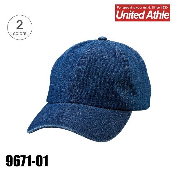 「9671-01 デニムウォッシュローキャップ★ユナイテッドアスレ(United Athle)」の画像(United Athle.net)