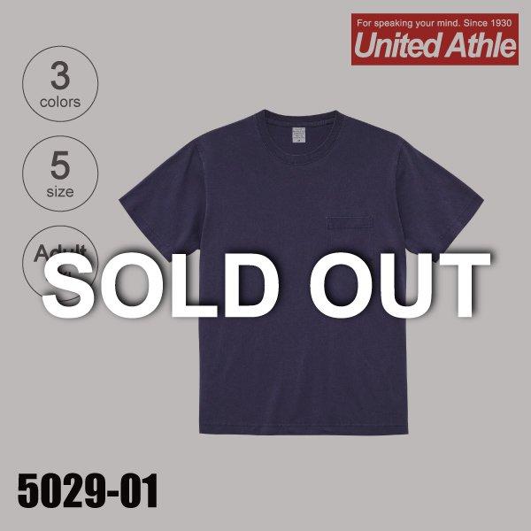 「5029-01 5.6オンス ピグメントダイTシャツ(ポケット付)(S〜XL)」の画像(United Athle.net)