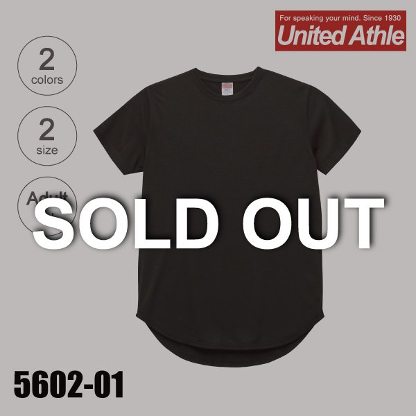 5602-01 6.5オンス ドライコットンタッチ ラウンドテールTシャツ(M・L)【完売】