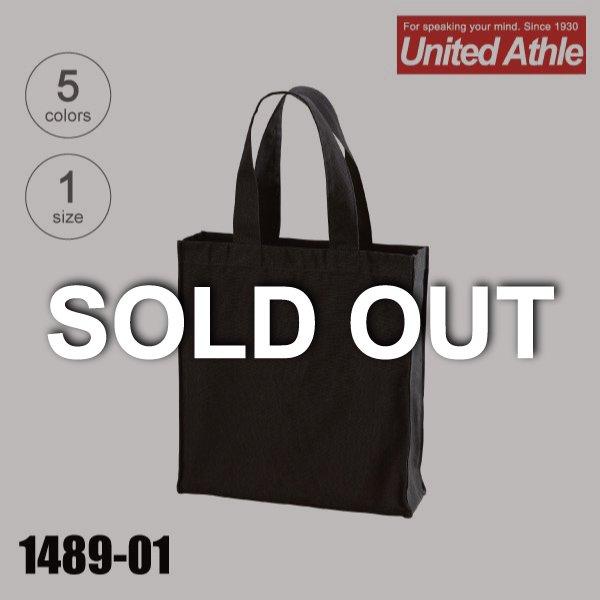 「1489-01 へヴィーキャンバス スクエア ビッグ トートバッグ」の画像(United Athle.net)