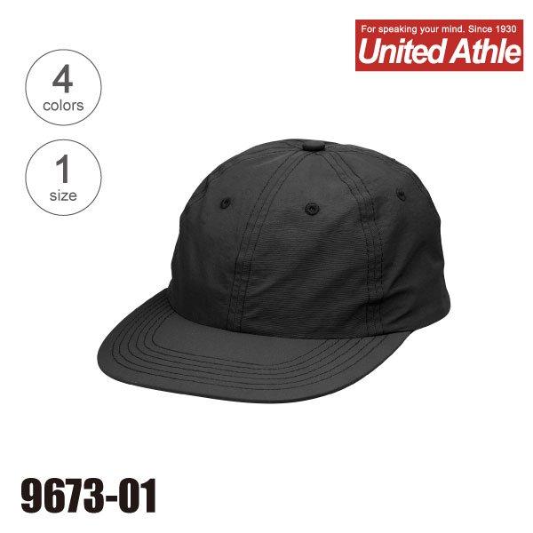 9673-01 ナイロンアーバンフィットベースボールキャップ