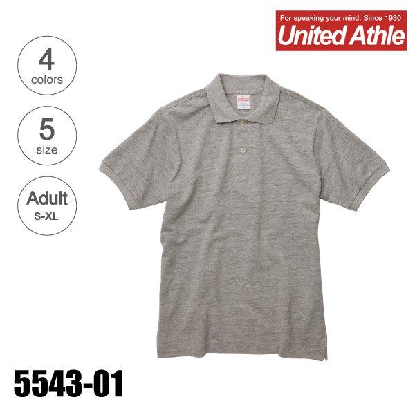 5543-01 6.0オンス へヴィーウェイトコットン無地ポロシャツ(S〜XL)