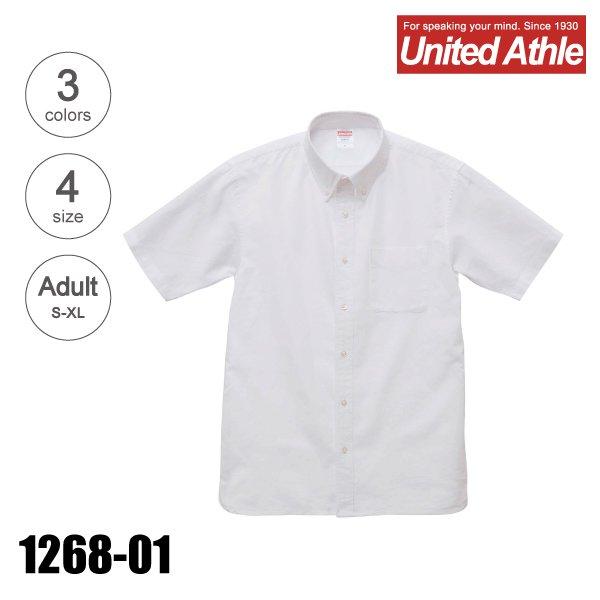 1268-01 オックスフォードボタンダウンショートスリーブシャツ(S〜XL)