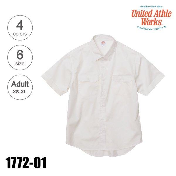 「1772-01 T/Cワークシャツ(XS〜XL)★United Athle Works」の画像(United Athle.net)