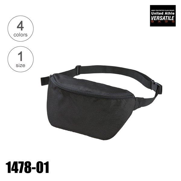 1478-01 600Dポリエステルボディバッグ★United Athle VERSATILE BAGS