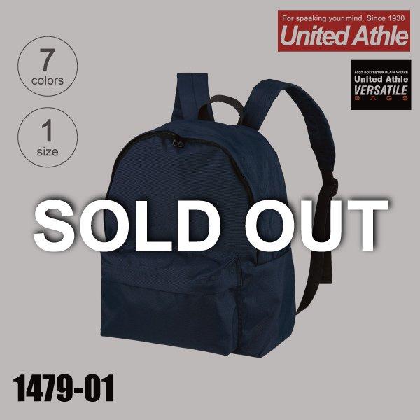 「1479-01 600Dポリエステルバックバッグ」の画像(United Athle.net)