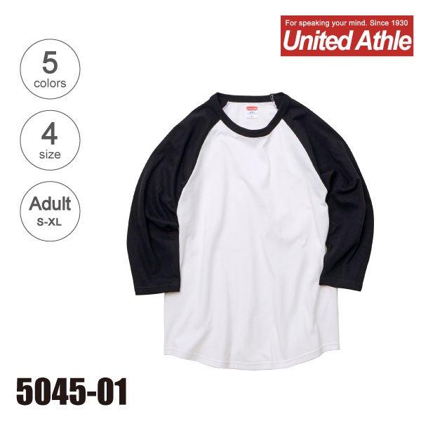 5045-01 5.6オンス ラグラン3/4スリーブ無地Tシャツ(S〜XL)