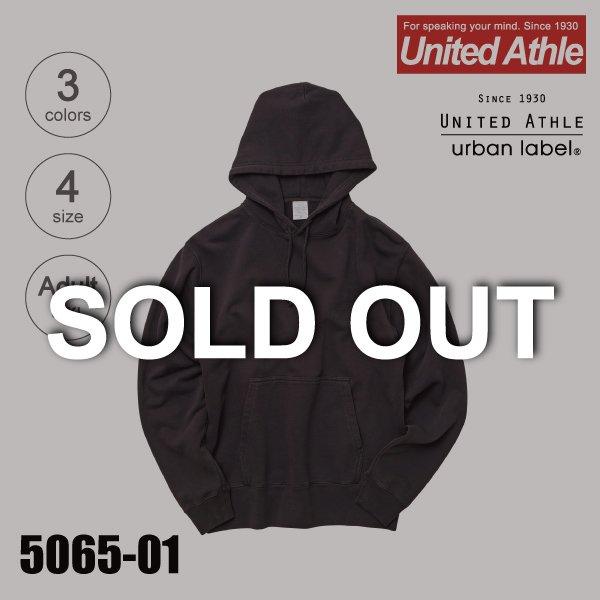 「5065-01 8.8オンス ピグメントダイスウェットプルオーバーパーカ(裏パイル地)(S〜XL)【在庫限り】」の画像(United Athle.net)