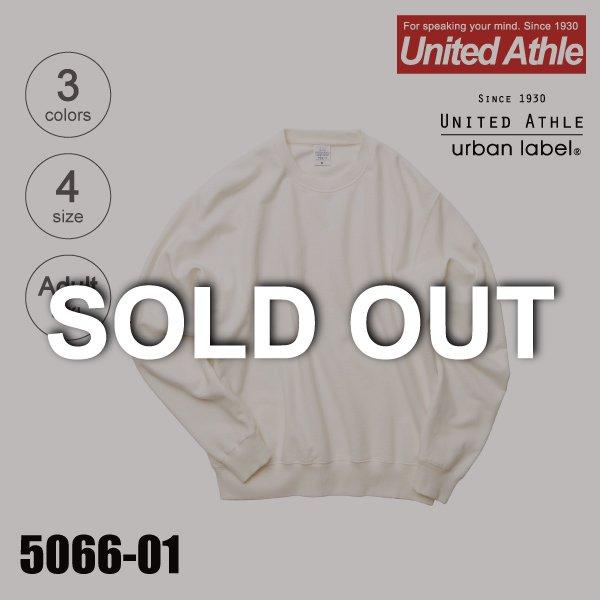 「5066-01 8.8オンス ピグメントダイクルーネックスウェット(裏パイル地)(S〜XL)【在庫限り】」の画像(United Athle.net)