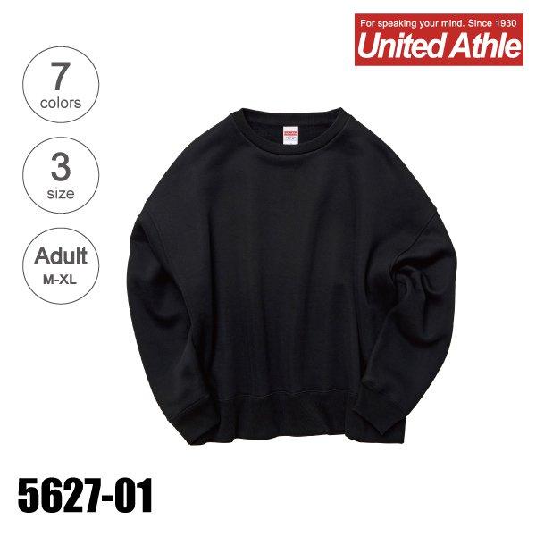 「5627-01 10.0.オンス T/Cビッグシルエットクルーネックスウェット無地トレーナー(裏起毛)(M-L)」の画像(United Athle.net)