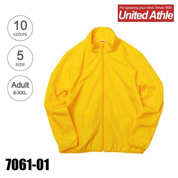 「7061-01 マイクロリップストップイベントブルゾン(一重)(S〜XXL)」の画像(United Athle.net)