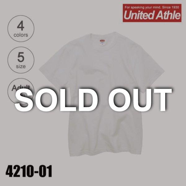 4210-01 6.0オンス オープンエンドバインダーネック無地Tシャツ(S〜XL)【在庫限り】★ユナイテッドアスレ