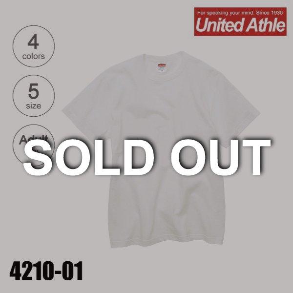 4210-01 6.0オンス オープンエンドバインダーネック無地Tシャツ(XXL)【在庫限り】★ユナイテッドアスレ