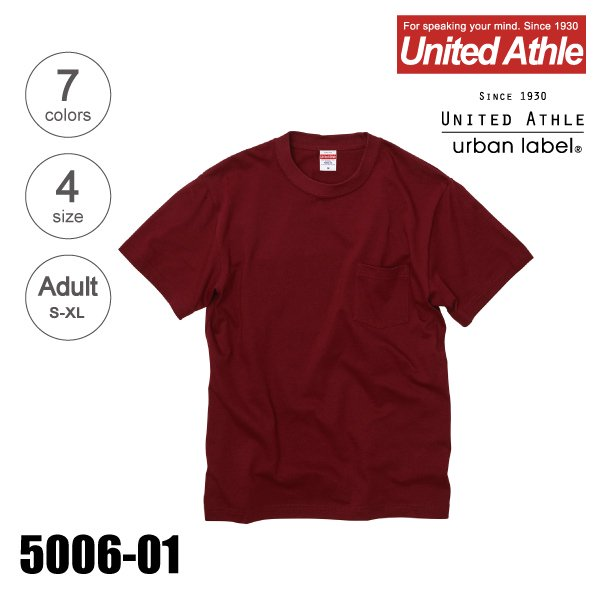 5006-01 5.6オンス ハイクオリティー無地Tシャツ(ポケット付)(S〜XL)★United Athle