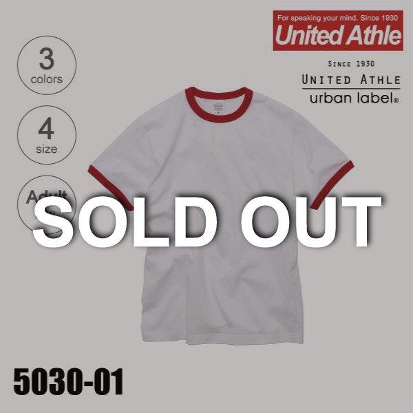 5030-01 5.6オンス リンガーTシャツ(S〜XL)★United Athle(urban label)