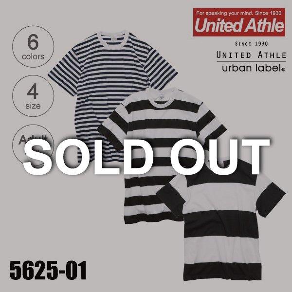 5625-01 5.6オンス ボーダーTシャツ(S〜XL)(S〜L)★ユナイテッドアスレ(urban label)