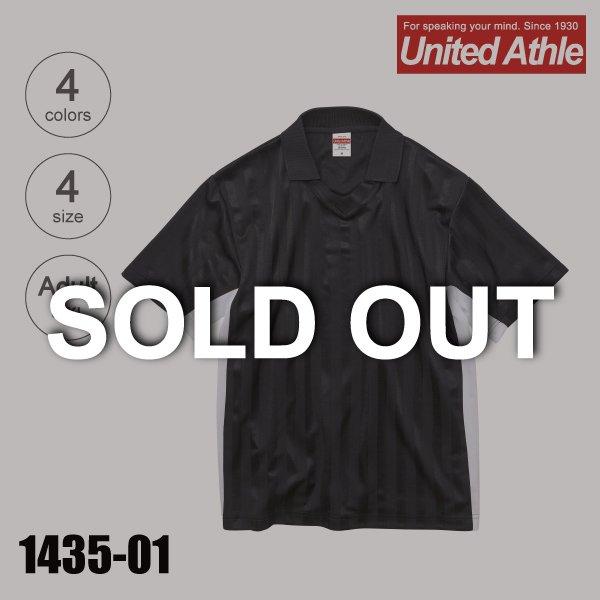 「1435-01 4.1オンス ドライクラシックサッカーシャツ(S〜XL)★ユナイテッドアスレ(United Athle)」の画像(United Athle.net)