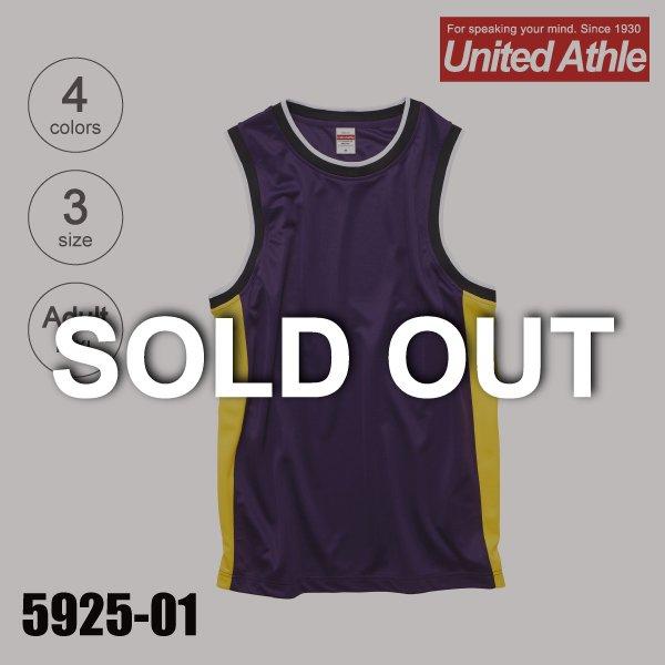 「5925-01 4.1オンス ドライバスケットボールシャツ(M〜XL)★ユナイテッドアスレ(United Athle)」の画像(United Athle.net)