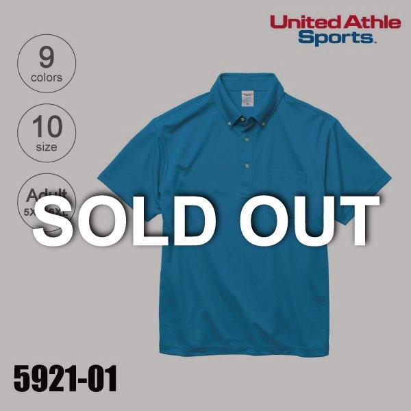 「5921-01 4.1オンス ドライアスレチックポロシャツ(ボタンダウン)(ポケット付)(5XL・6XL)★ユナイテッドアスレ」の画像(United Athle.net)