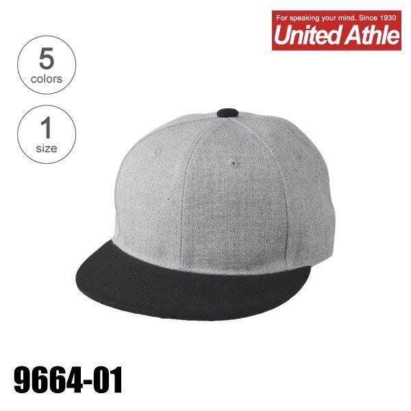 9664-01 フラットバイザースナップバッグキャップ★ユナイテッドアスレ(United Athle)