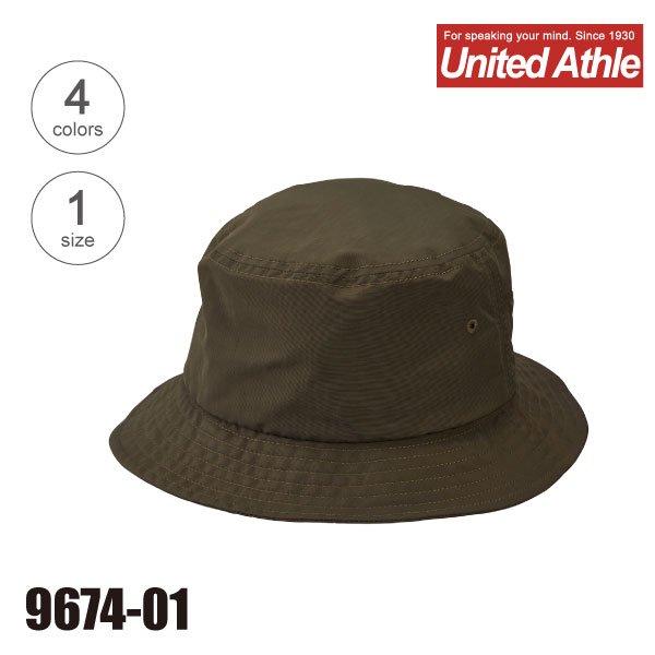 9674-01 ナイロンバケットハット★ユナイテッドアスレ(United Athle)