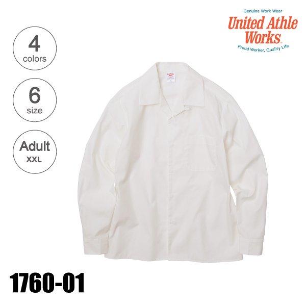 1760-01 T/Cオープンカラーロングスリーブシャツ(XXL〜5XL)★United Athle Works