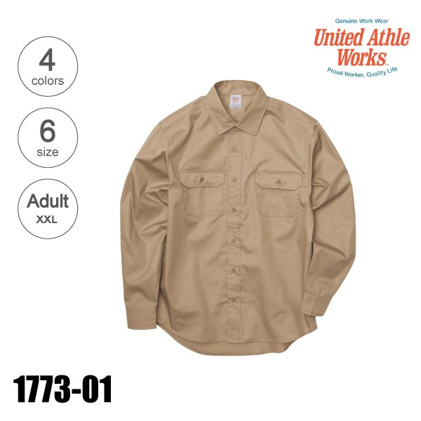 1773-01 T/Cワークロングスリーブシャツ(XXL〜5XL)★United Athle Works
