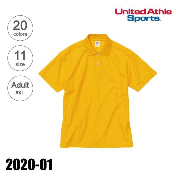 2020-01 4.7オンス スペシャルドライカノコ無地ポロシャツ(ノンブリード)(5XL)★BeRAD