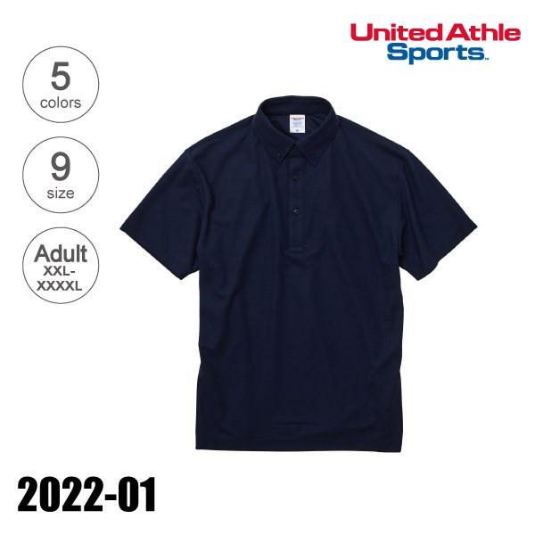 2022-01 4.7オンス スペシャルドライカノコ無地ポロシャツ(ボタンダウン)(ノンブリード)(XXL〜XXXXL)★BeRAD