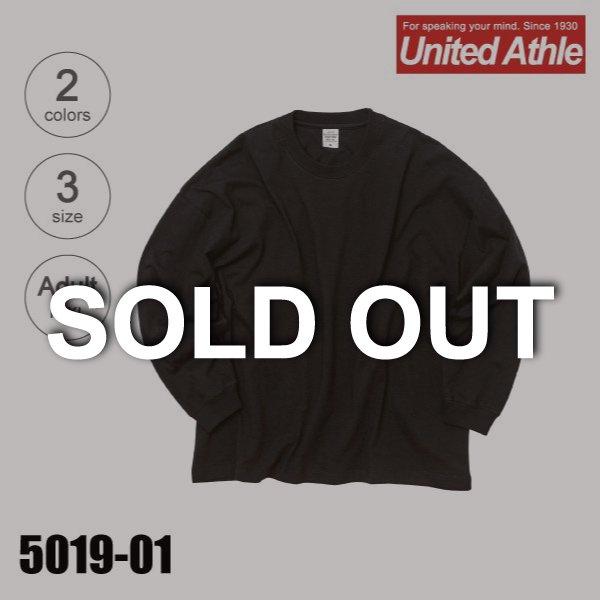 5019-01 5.6オンス ビッグシルエットロングスリーブTシャツ(M〜XL)★United Athle(ユナイテッドアスレ)【在庫限り】