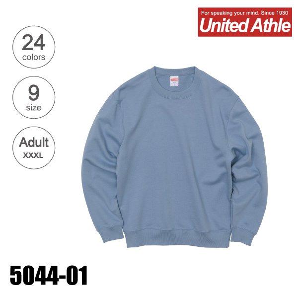 5044-01 10.0オンス クルーネックスウェット(パイル)(XXXL)★ユナイテッドアスレ(United Athle)