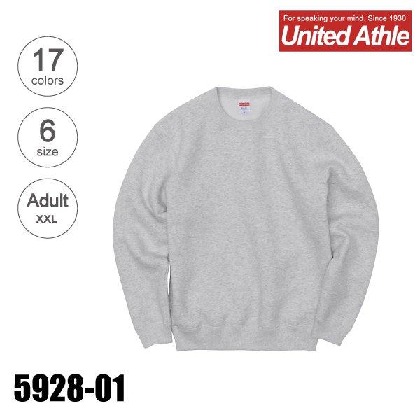 5928-01 10.0オンス T/Cクルーネックスウェット(裏起毛)(XXL)★ユナイテッドアスレ(United Athle)