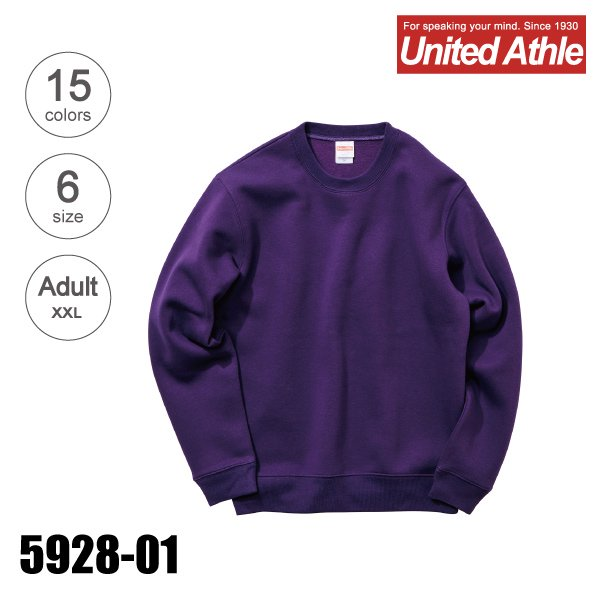 「5928-01 10.0オンス T/Cクルーネックスウェット無地トレーナー(裏起毛)(XXL)★ユナイテッドアスレ(United Athle)」の画像(United Athle.net)