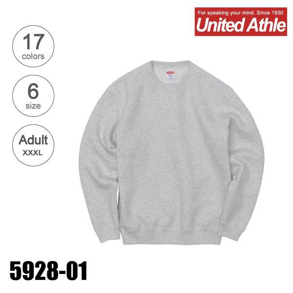 5928-01 10.0オンス T/Cクルーネックスウェット(裏起毛)(XXXL)★ユナイテッドアスレ(United Athle)