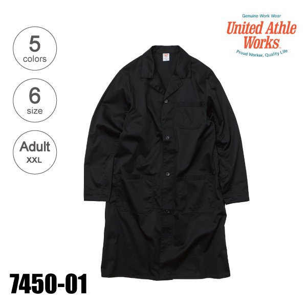 「7450-01 T/C エンジニア コート(XXL)★United Athle Works」の画像(United Athle.net)