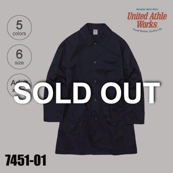 7451-01 T/C ダスター コート(XS〜XL)★United Athle Works
