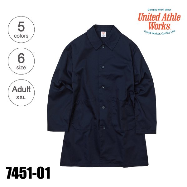 7451-01 T/C ダスター コート(XXL)★United Athle Works