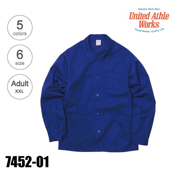 「7452-01 T/C カバーオール ジャケット(XXL)★United Athle Works」の画像(United Athle.net)