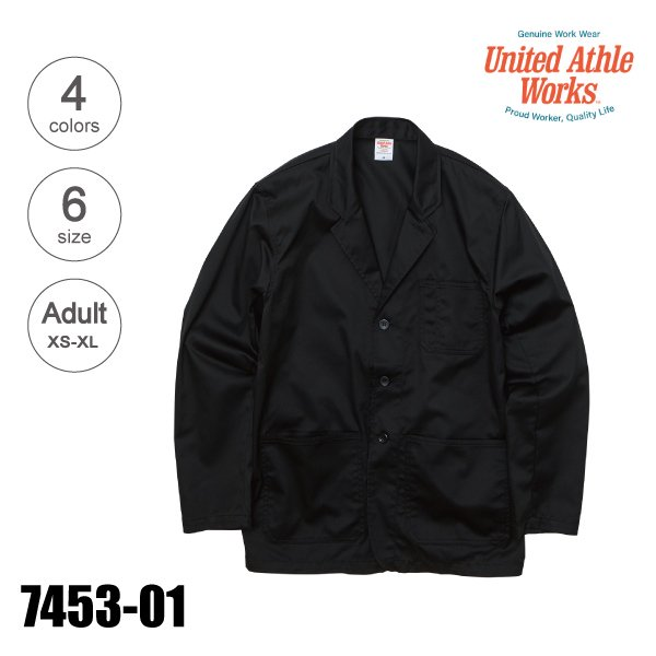 「7453-01 T/C ドライバーズ ジャケット(M〜XL)★United Athle Works」の画像(United Athle.net)