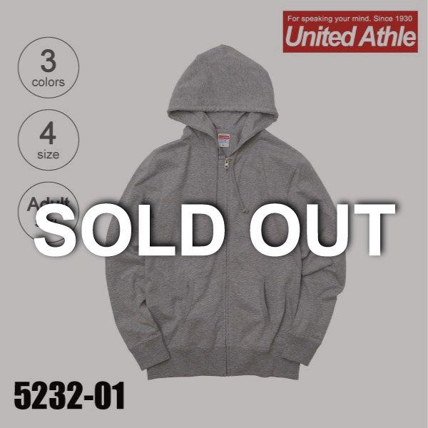 5232-01 5.6オンス フルジップ 無地パーカー(S〜XL)★United Athle