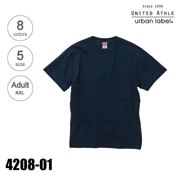 4208-01 6.0オンス オープンエンドへヴィーウェイトTシャツ(XXL)★ユナイテッドアスレ